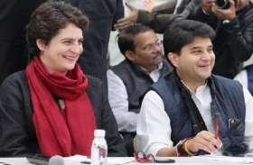 ज्योतिरादित्य सिंधिया के इस काम से खुश होकर राहुल गांधी ने दे दिया इतना बड़ा इनाम...