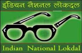 हरियाणा विधानसभा में इंडियन नेशनल लोकदल के सदस्यों की संख्या पर उठाया गया सवाल