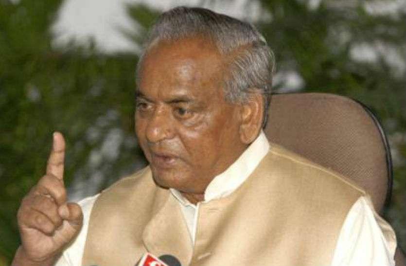 पूर्व मुख्यमंत्री कल्याण सिंह की तबीयत में कोई सुधार नहीं, समर्थक चिंतित