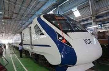 वंदेमातरम ट्रेन आगरा से इन शहरों के लिए भी चलेगी, उत्तर मध्य रेलवे 130 नई रेलगाड़ियां चलाएगा