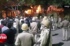 Video: चुनावी रंजिश में प्रधान पति समेत दो की हत्या, दो समुदायों में फायरिंग के बाद छावनी बना गांव