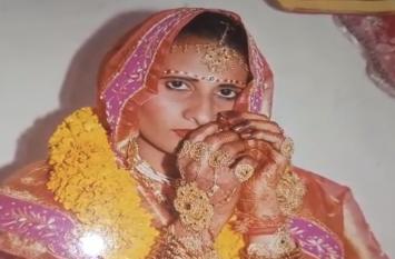 विवाहिता की गला घोंटकर हत्या, अब चारों मासूम किसे पुकारेंगे मां