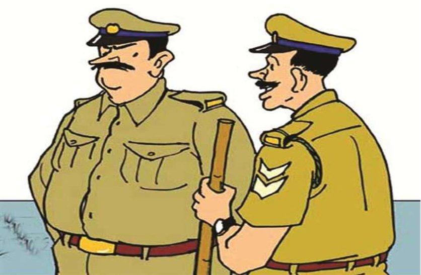 इस रेलवे स्टेशन पर नहीं पुलिस सहायता केंद्र,पढ़े खबर