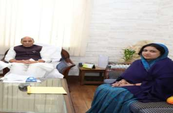 माओवादी आतंक से जशपुर को सुरक्षित रखने केन्द्रीय गृहमंत्री से मिलीं प्रिया सिंह जूदेव, कही ये बात !