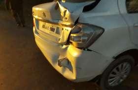 वैन ने मारी कार को पीछे से टक्कर, कार चालक घायल