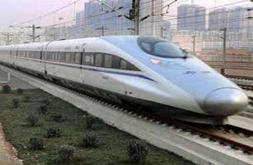 बुलेट ट्रेन का नाम बताएं, पुरस्कार जीतें