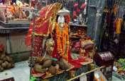 छत्तीसगढ़ धरोहर-4 देवी का कुंड कैसे अस्तित्व में आया कोई नहीं जानता : Video