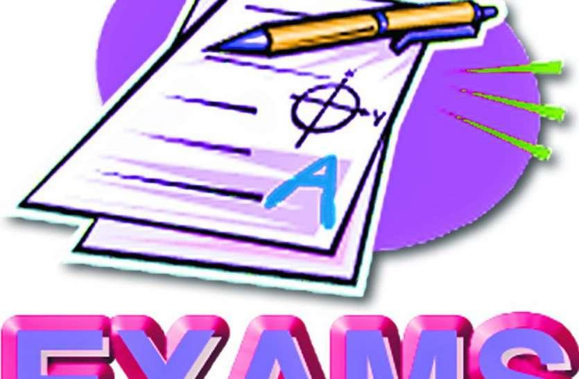 बोर्ड परीक्षा: थानों से प्रात: 7 बजे निकाले जाएंगे प्रश्न पत्र व गोपनीय सामग्री, सुरक्षा रहेगी पुख्ता