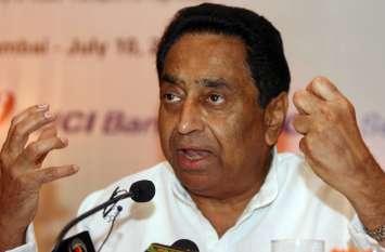 CM कमलनाथ ने PM मोदी पर साधा निशाना, कहा - नौजवान ठेका और कमीशन नहीं, नौकरी चाहता हैं...