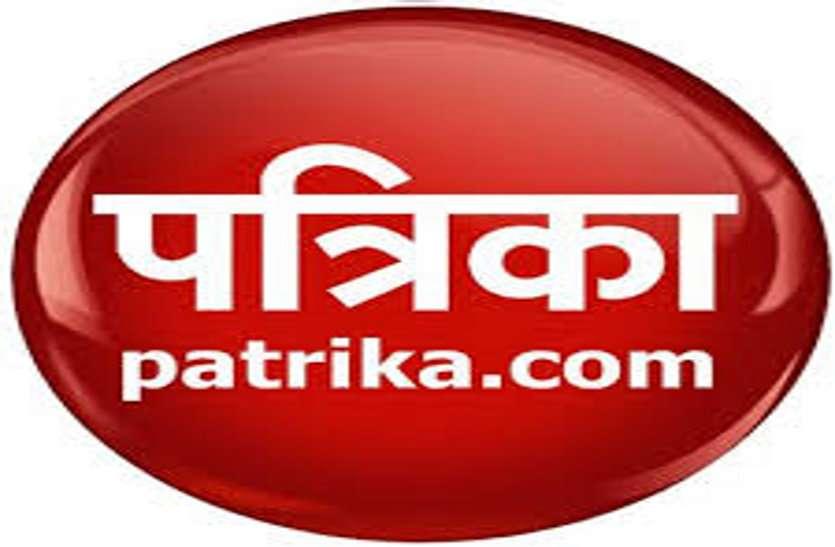 loksabha election 2019 ये क्या, कांग्रेस पर्यवेक्षक और जिला प्रवक्ता के बीच हो गया विवाद, पहुंचा सीएम कमलनाथ तक