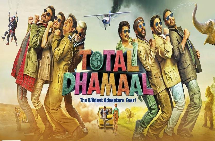 Photo new movie 2019 hindi hd hd download mp4 3gp