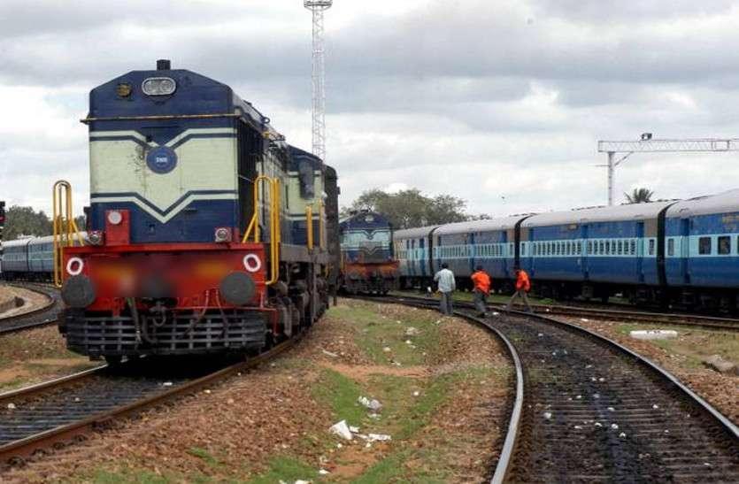 इस छोटे शहर से चलेगी वैष्णो देवी के लिए ट्रेन