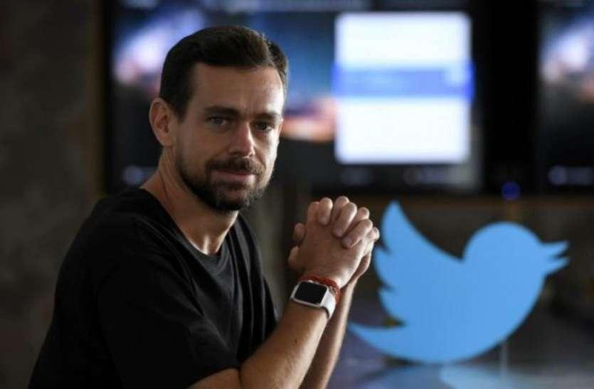 ट्विटर सीईओ ने बताया कारण, क्यों किया ट्रंप को अनिश्चितकाल के लिए प्रतिबंध