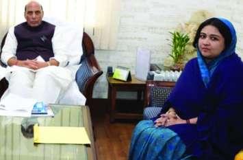 माओवादी आतंक से जशपुर को सुरक्षित रखने केन्द्रीय गृहमंत्री से मिलीं प्रिया सिंह
