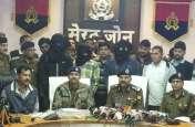 Big Breaking: पांच करोड़ के सोने की लूट में पकड़े गए तीन बदमाश, इनके पास से मिला इतना माल, पुलिस ने जब पकड़ा तो कर रहे थे ये काम