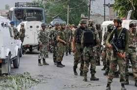 पुलवामा आतंकी हमले के बाद केन्द्र सरकार की बड़ी कार्रवाई, हिरासत में लिए गए 24 अलगाववादी नेता