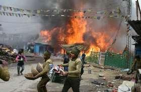 PRC पर अरुणाचल प्रदेश में भड़की हिंसा, इंटरनेट सेवाएं बंद
