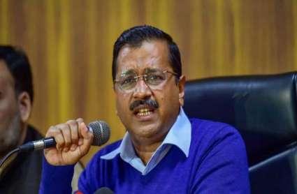 दिल्ली को पूर्ण राज्य बनाने की मांग पर अड़े केजरीवाल, 1 मार्च से करेंगे अनिश्चितकालीन भूख हड़ताल