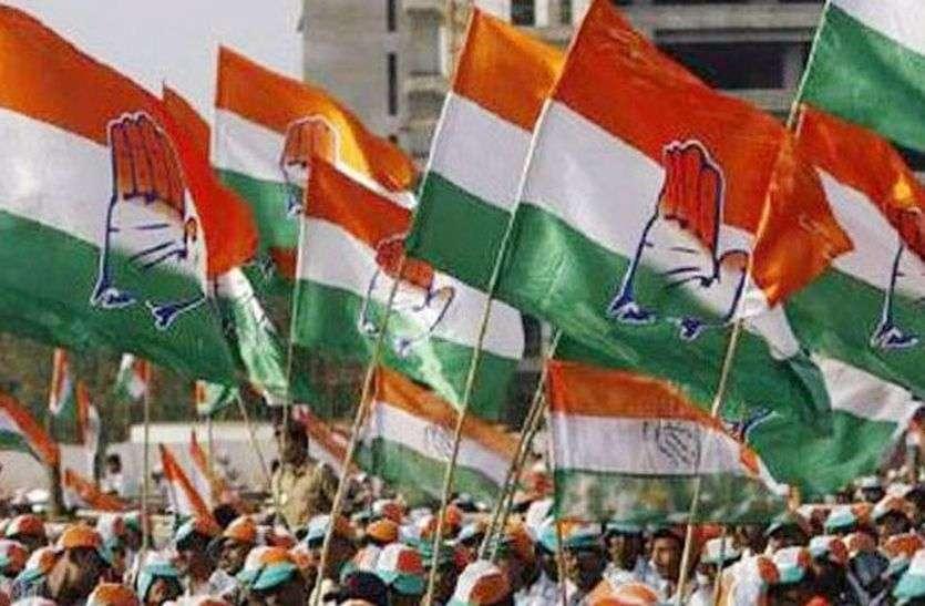 लोकसभा चुनाव तैयारी में जुटी कांग्रेस ने 8 दिन में 142 क्षेत्रों में दिया प्रशिक्षण
