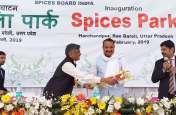 एमएलसी दिनेश प्रताप सिंह ने स्पाइस मिंट पार्क का फीता काट कर किया उद्घाटन
