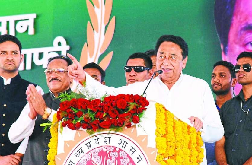 कमलनाथ सरकार ने खोला खजाना: जाने रतलाम जिले सहित प्रदेश के किसानों को दिया क्या तोहफा