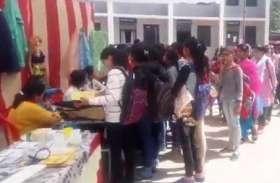 रोजगार मेले में उमड़ी लड़कियों की भीड़