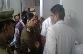 तेजाब पीड़िता से एसपी ने की मुलाकात, इस हालत में देख कांप गई रुह, देखें वीडियो