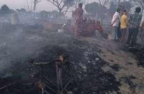 BIG BREAKING 16 गरीबों की झोपड़ी में लगी आग, एक मासूम की जलकर मौत