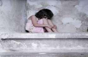 5 साल की मासूम को देखकर बिगड़ गई पड़ोसी की नीयत, कमरे में ले जाकर दिखा दी हैवानियत