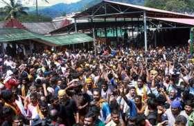नेशनल कॉन्फ्रेंस का बड़ा बयान, कहा- कश्मीरी बिजनेसमैन और छात्रों पर हमले के खिलाफ हमारा प्रदर्शन