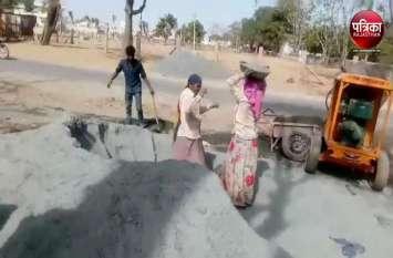 VIDEO : जिले की सबसे बड़ी ग्राम पंचायत में हो रहा है ये कार्य, अब बढ़ेगी सुंदरता