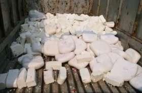 अलवर से आया 800 किलोग्राम बदबूदार पनीर, बिकने से पहले ही कराया नष्ट