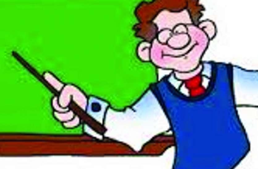 स्कूल में भूत का डर: मात्र छह बच्चों ने लिया प्रवेश, पढ़ाने चार शिक्षक पदस्थ, जानिए क्या है पूरा मामला