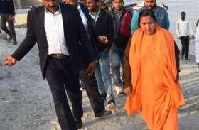 उमा भारती ने सीएम योगी की प्रसंसा, टेनरी बंद होने से साफ हुई गंगा