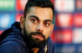 भारत-पाक मुकाबले पर कोहली का बयान, कहा- बीसीसीआई और सरकार के निर्णय का होगा पालन