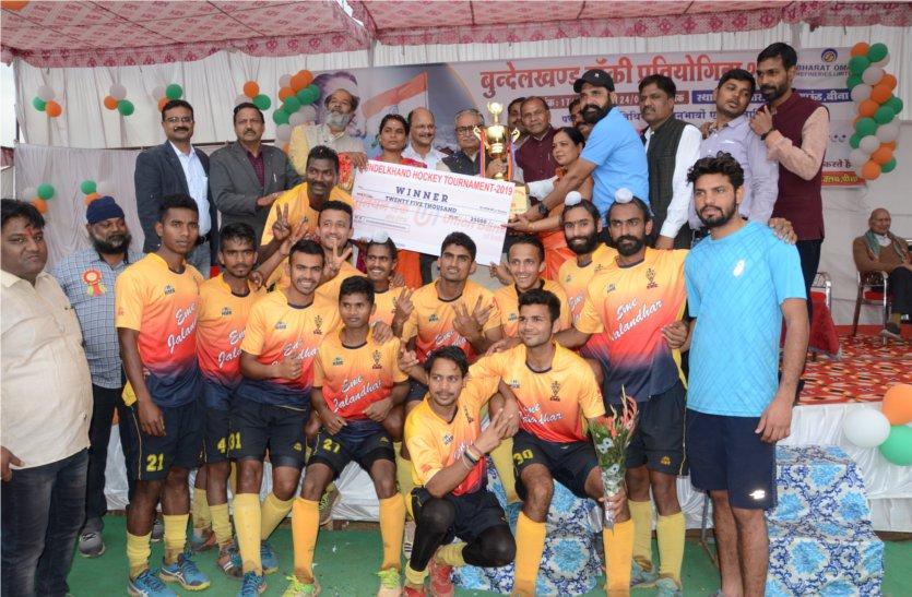 ईएमइ जालंधर ने नागपुर को हराकर जीतीबुंदेलखंड ट्रॉफी, पढ़े खबर