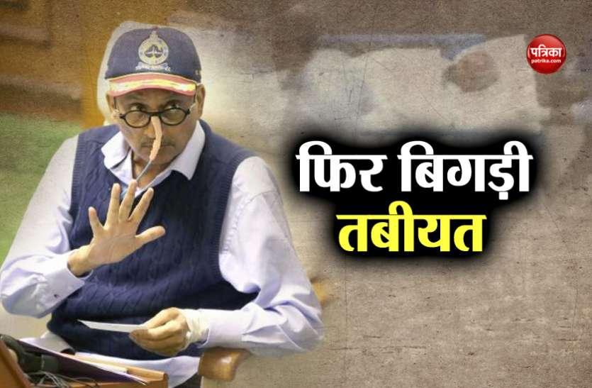 Goa CM Manohar Parrikar hospitalized after health worsens