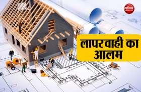 समय पर नहीं पूरे हुए 347 प्रोजेक्ट्स, सरकारी खजाने पर बढ़ा 3.2 लाख करोड़ रुपए का बोझ