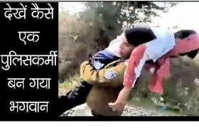 इस युवक ने पुलिसकर्मियों को बताया भगवान, कारण जान आप भी करेंगे सैल्यूट, देखें वीडियो