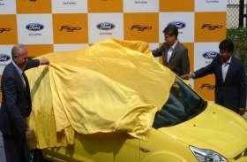 ऐसा होगा नई Ford Figo का लुक, फीचर्स जानकर उड़ जाएंगे होश