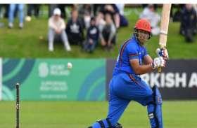 अफगानिस्ता ने खेली रिकॉर्ड तोड़ पारी, आयरलैड को हराकर बनाया टी-20 का सर्वाधिक स्कोर