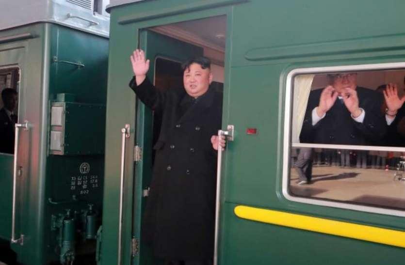 ट्रंप से मिलने 2700 किमी की यात्रा ट्रेन से तय करेंगे किम जोंग, हनोई में होगी मुलाकात