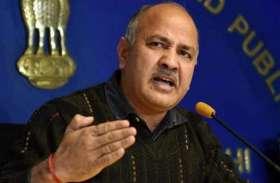 मनीष सिसोदिया ने पेश की आर्थिक समीक्षा रिपोर्ट, कहा DTC के घाटे को दिल्ली सरकार ऐसे कर रही है पूरा