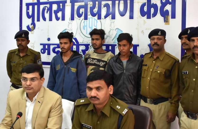बाइक चोरी कर आरोपियों ने राजस्थान में यहां पर बेचेे वाहन..