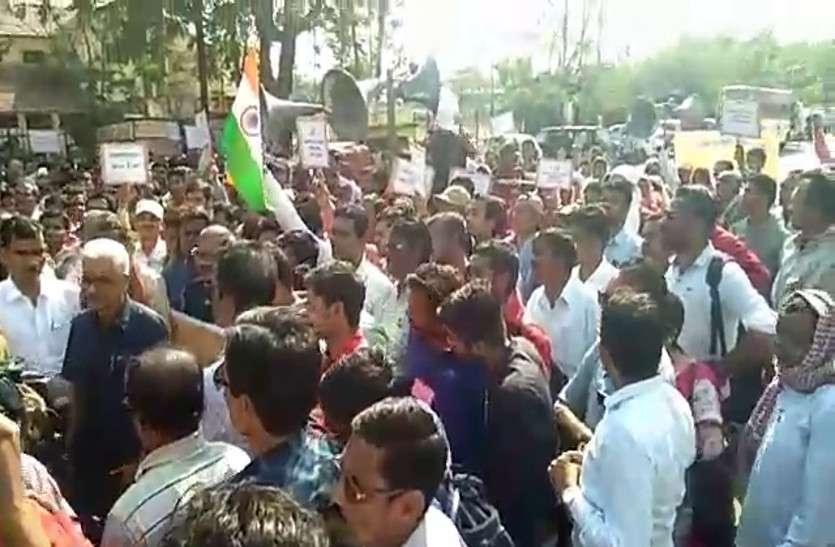वाम दलों ने किया विरोध प्रदर्शन