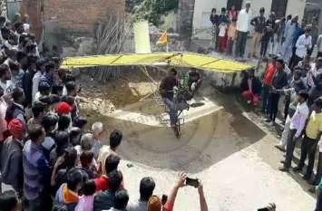 उड़न खटोले को उड़ाने पर पुलिस प्रशासन ने लगाई रोक