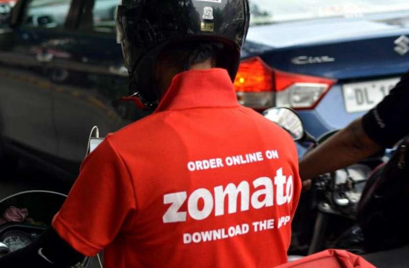 Zomato ने किया बड़ा बदलाव, अब आप इन 5 हजार रेस्टोरेंट्स से नहीं कर पाएंगे खाना ऑर्डर