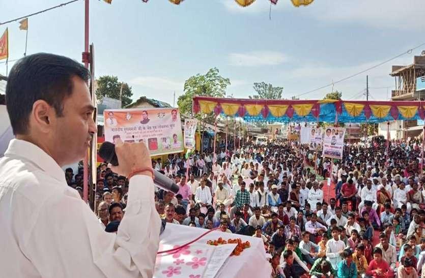 Assembly of Nakulnath:  गिनाईं जिले की उपलब्धियां, जानिए किस तरह मिलेगी विकास का रफ्तार