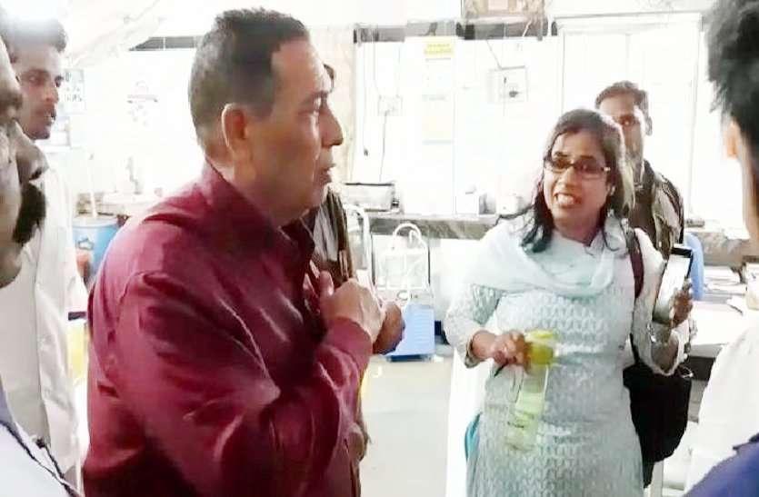 वीडियो में देखें डॉक्टरों की बेपरवाही, सीएस ने भी माना फाल्ट, फिर भी परिजनों पर दर्ज हो गया मुकदमा