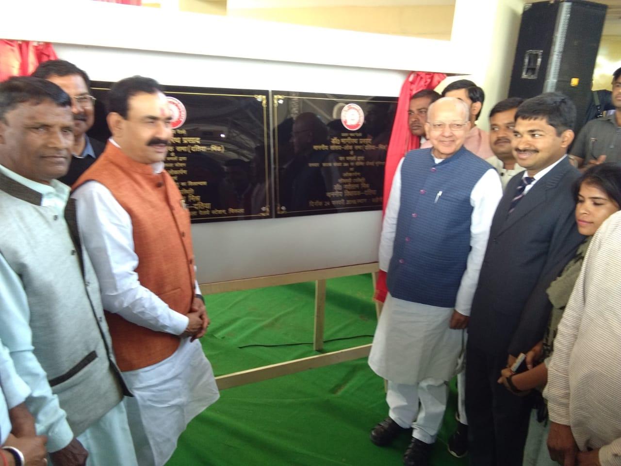 प्रदेश के सबसे छोटे जिले में हैं पांच रेलवे स्टेशन